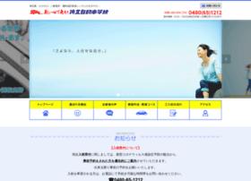 saihoku-s.co.jp