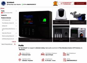 saiinfotech.org