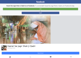 saijagirshahji.com