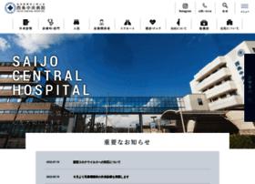 saijo-c-hospital.jp