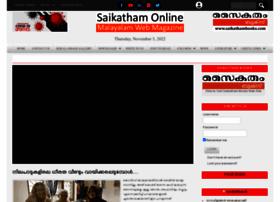 saikatham.com