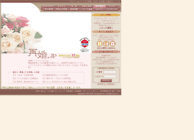saikon.jp