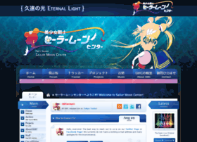 sailormooncenter.net