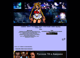 sailorwars.mybb.ru