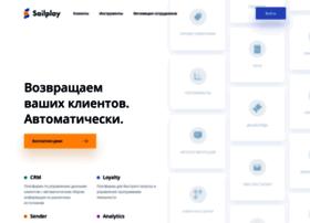 sailplay.ru