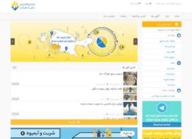 sainamarket.com