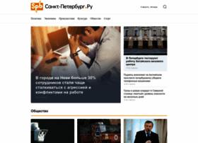 saint-petersburg.ru