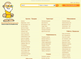 saintclassifiedukraine.com