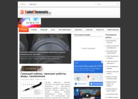 saintclements.net