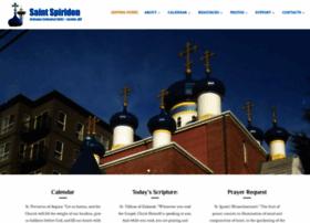 saintspiridon.org