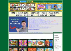 saionji.net