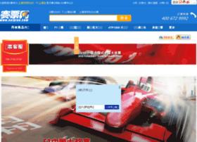 saipiao.com