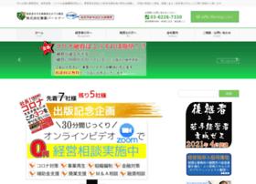 saisei-jigyo-no1.com