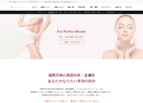 saishin-sp.com