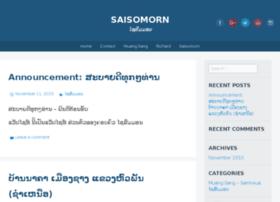 saisomorn.com