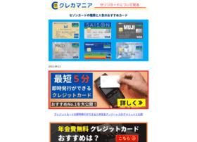 saisoncard-promotion.com
