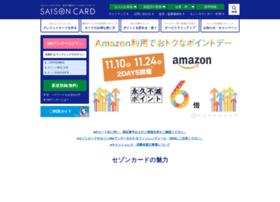 saisoncard.co.jp