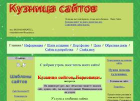 sait-berezniki.ru
