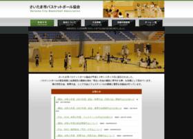 saitama-basketball.net