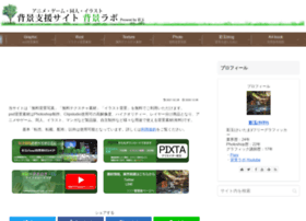 saitama-bg.com