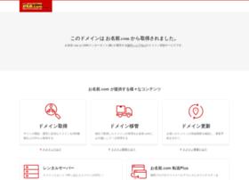 saitama-criterium-shop.jp