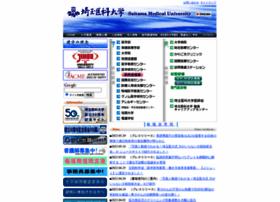 saitama-med.ac.jp