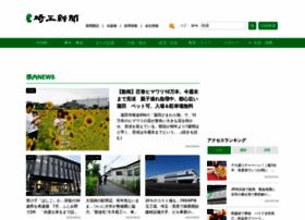 saitama-np.co.jp