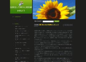 saitamaya-fc.com