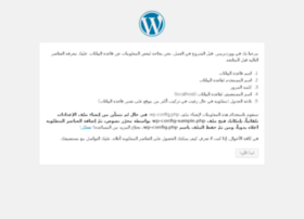 saitat-host.com
