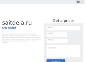 saitdela.ru