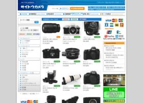 saito-camera.com