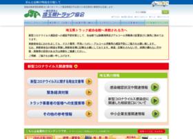 saitokyo.or.jp