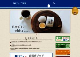 saitoseika.co.jp