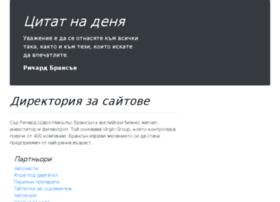 saitove.info