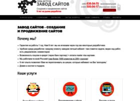 saitzavod.ru