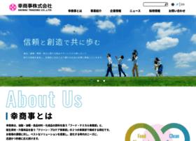 saiwai.co.jp