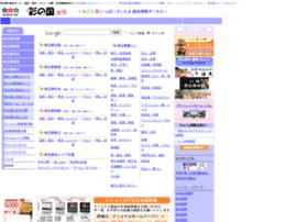 saiwebguide.com