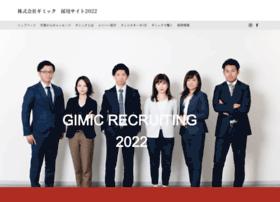 saiyo.gimic.co.jp