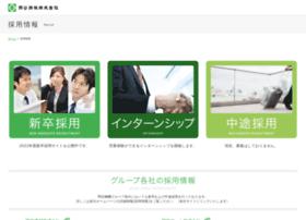 saiyo.okaya.co.jp