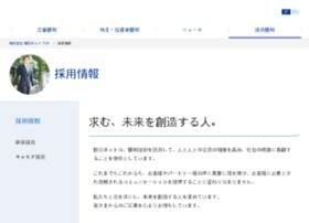 saiyou.asahi-net.co.jp