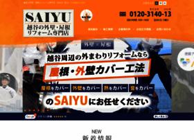 saiyu-rb.com