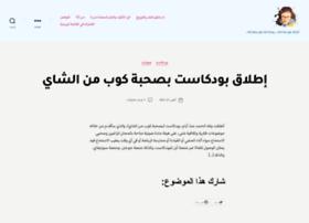 sajed.org