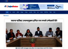 sajhakhabar.com