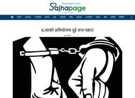 sajhapage.com