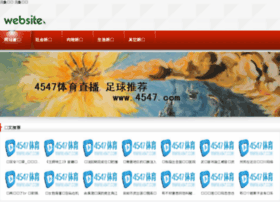 sajianku.com