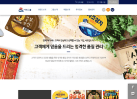 sajo.co.kr