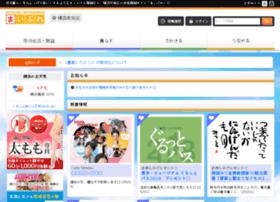 sakae-yokohama.mypl.net