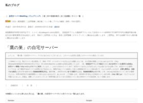 sakaguch.com