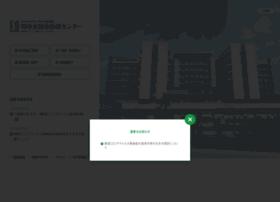 www.sakai-city-hospital.jp Visit site
