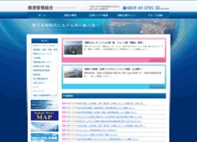 sakai-port.com